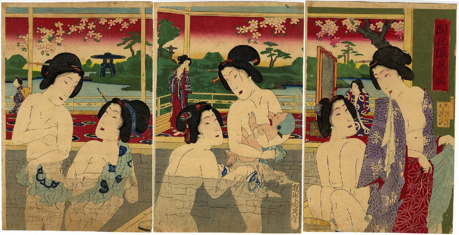 Japanese Art Prints Uk