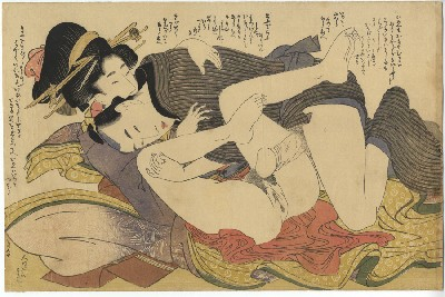 Sex Japanese Art Photos 98